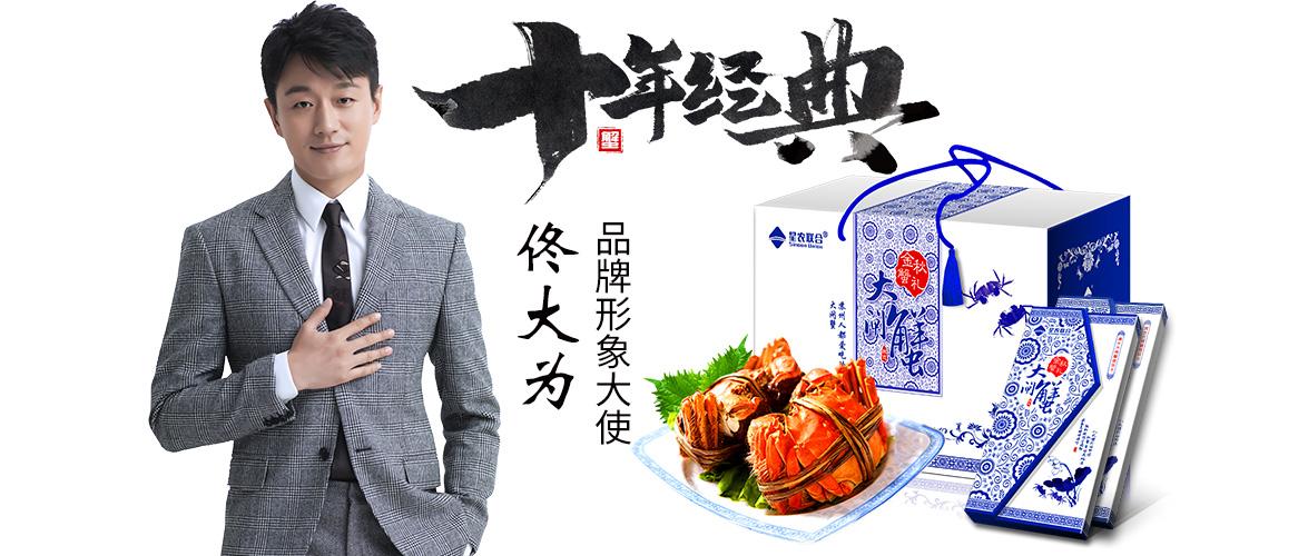 佟大为竞博亚洲大师赛dota2联合.jpg