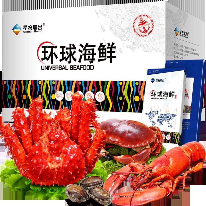 竞博亚洲大师赛dota2海鲜带礼券---副本(2)(1).png